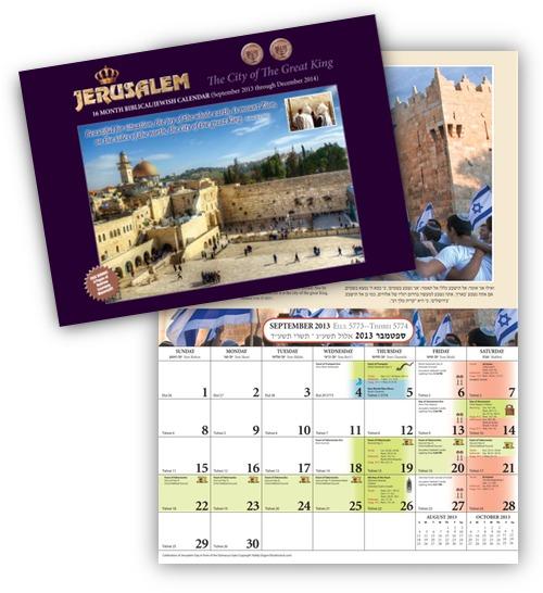 Home Page Art Calendar Photo Calendar Contact Us Shopping Cart