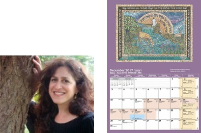 Land Of Israel Calendars 2016 | Calendar Template 2016