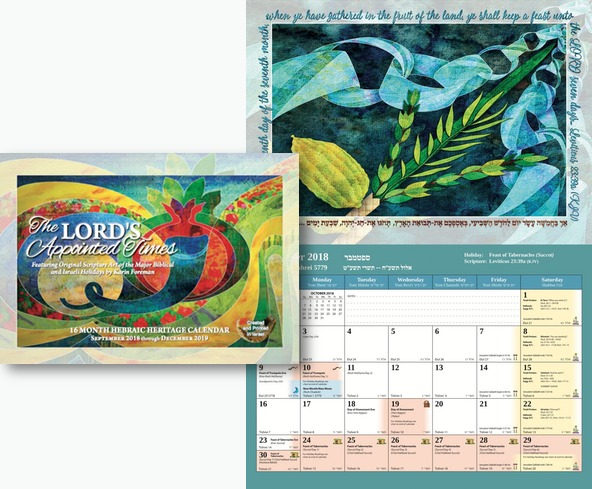 The LORD's Appointed Times, 2018-2019 Holiday Art Calendar from Israel