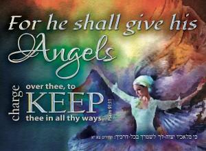 PSALM 91 05