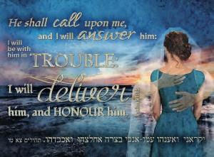 PSALM 91 07