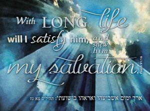 PSALM 91 08